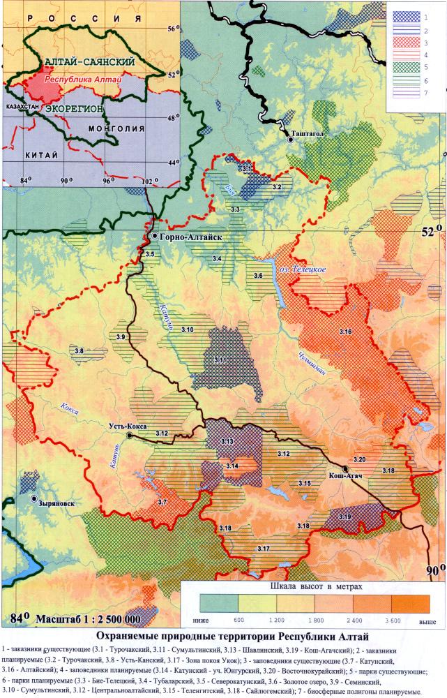 Карта ООПТ Алтайского края